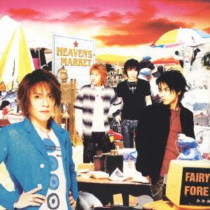 LOVE SICK by FAIRY FORE