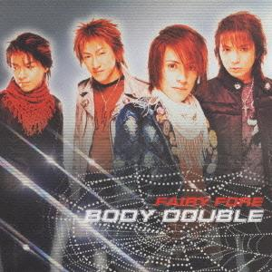 BODY DOUBLE by FAIRY FORE