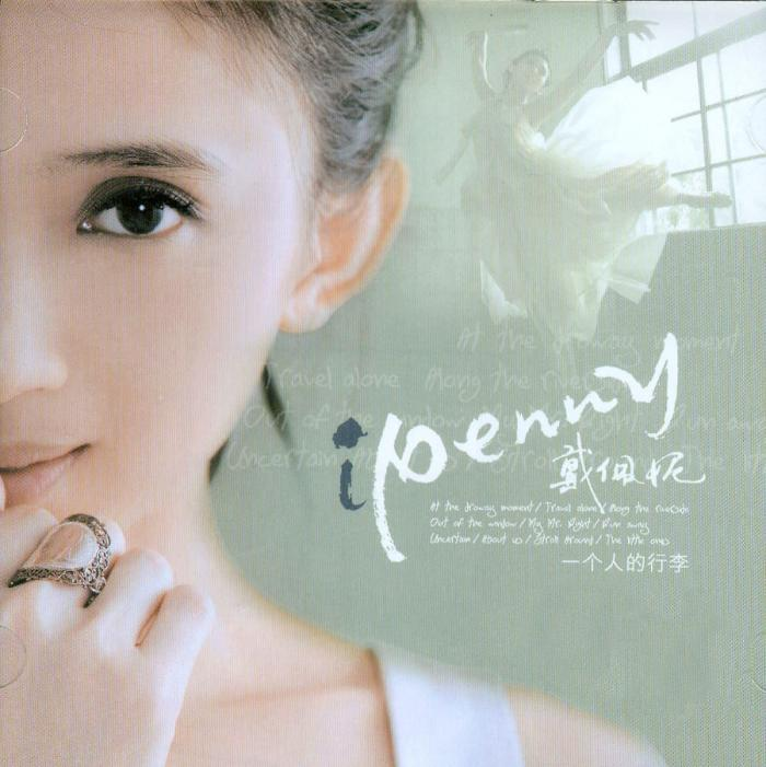 Album iPenny by Penny Tai
