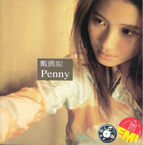 Album Penny by Penny Tai