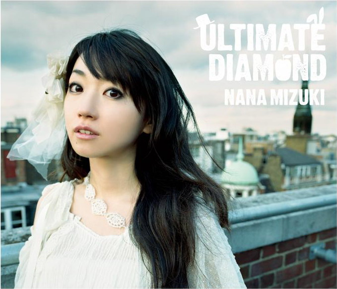Album Ultimate Diamond by Nana Mizuki