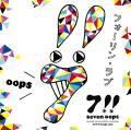 - 7!! (Seven Oops)
