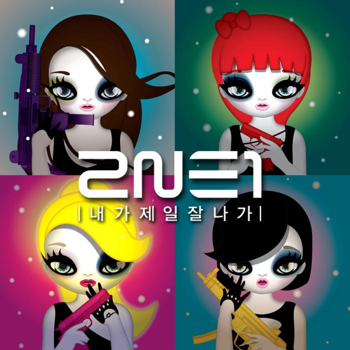 Single I Am The Best by 2NE1