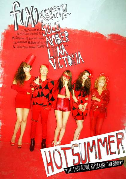 Album Hot Summer' 1st Album Repacked by f(x)
