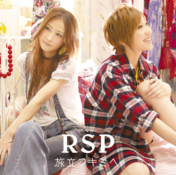 Single Tabidatsu Kimi e by RSP