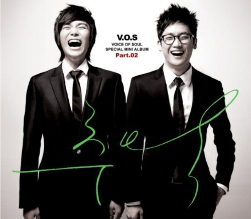 Mini album Memory by V.O.S.
