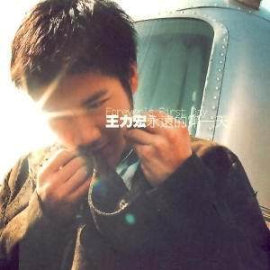 Album Forever's First Day by Lee Hom Wang