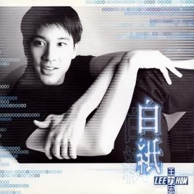 Album White Paper by Lee Hom Wang