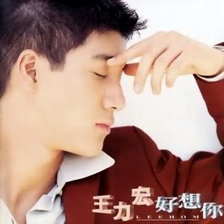 Album Missing you by Lee Hom Wang