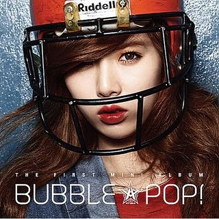 Mini album Bubble Pop by HyunA