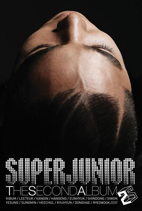 Album Don't Don by Super Junior