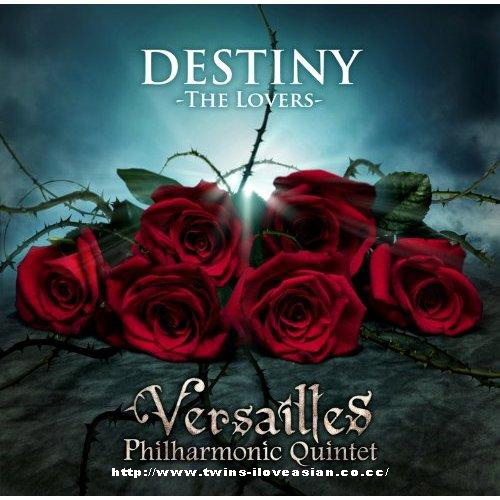 Single DESTINY -The Lovers- by Versailles