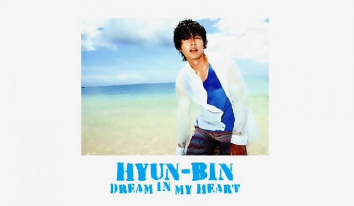 Album Dream in My Heart by Hyun Bin