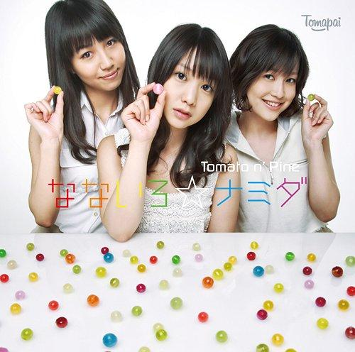 Single NanaIro Namida by Tomato n' Pine
