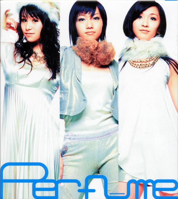 Album Perfume ~Complete Best~ by Perfume