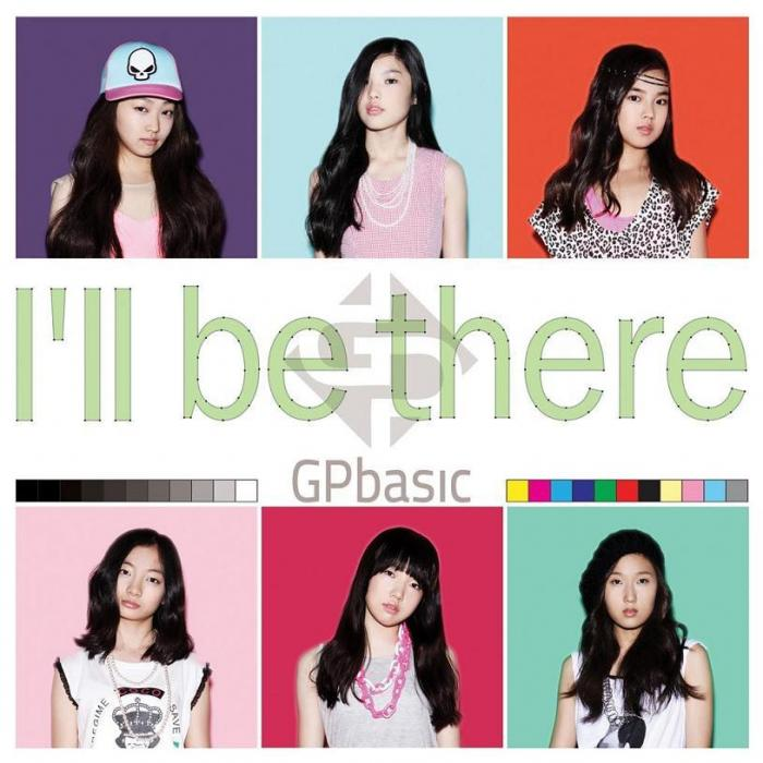 Single I'll be there by GP Basic
