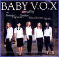 baesin - Baby V.O.X