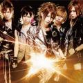 """Yume"" ~Mugen no Kanata~ (「夢」~ムゲンノカナタ方~; ""Dreams"" ~Beyond the Fantasy~) - ViViD"