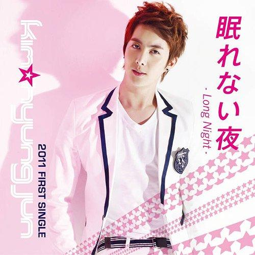 Single Nemurenai Yoru - Long Night - by Kim Hyung Jun