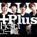 Fiesta / Yell