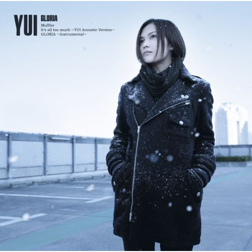 Single Gloria by YUI