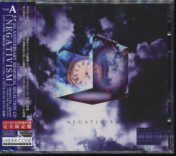 Album Negativism by NEGA