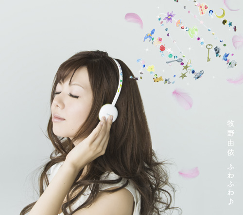 makino single personals Makino yui released 5 albums, 15 singles, and 11 videos find them all on jpopasia.