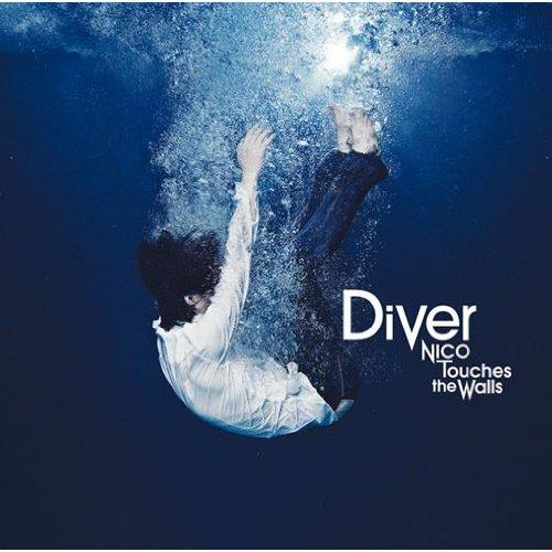 Single Diver by NICO Touches The Walls