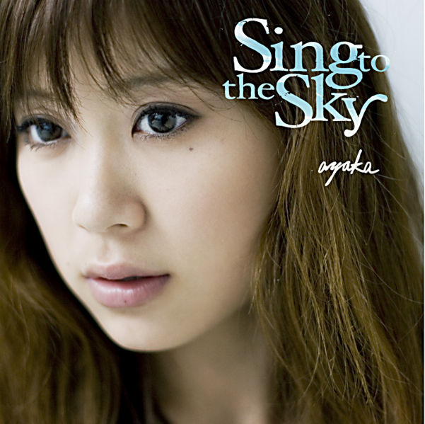 Album Sing to the Sky by ayaka