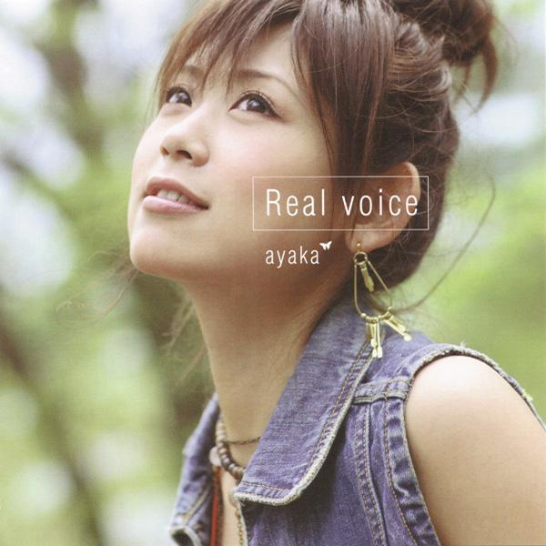 Single Real Voice by ayaka
