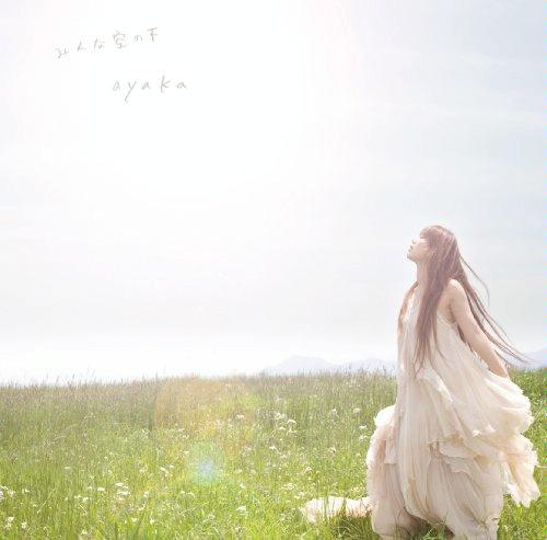 Single Minna Sora no Shita by ayaka