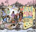 Into the New World (다시 만난 세계) - Girls' Generation