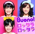 My Love (マイラブ) - Buono!
