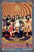 Hoot (Korean: 훗) - Girls' Generation