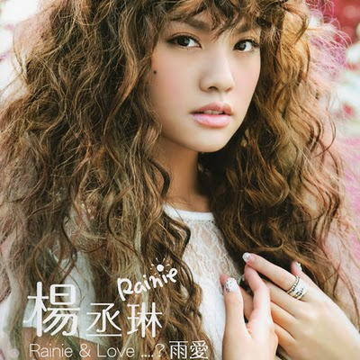 Album Rainie & Love...? by Rainie Yang