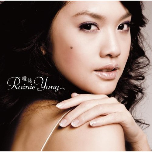 Single Aimai by Rainie Yang