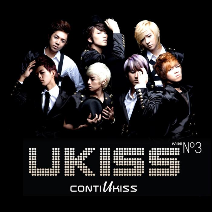 Man Man Ha Ni by U-KISS
