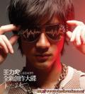 EVERYTHING - Lee Hom Wang