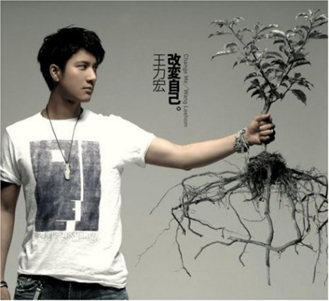 Album Change Me by Lee Hom Wang