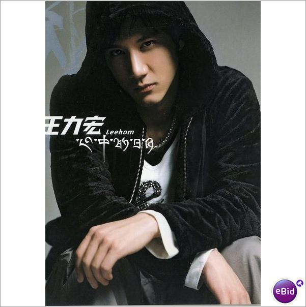 Album Shangri-La by Lee Hom Wang