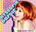 Hysteric Barbie - Aya Hirano