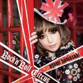 Don't look back - Ayumi Hamasaki