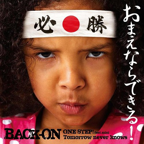 One Step! feat. Mini by BACK-ON