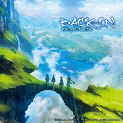 with you feat.Me by BACK-ON