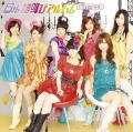Grand Demo Rouka Demo Medatsu Kimi (グランドでも廊下でも目立つ君; Even Though the Hallway is Grand, You Stand Out) (Sudo Maasa, Kumai Yurin - Berryz Koubou