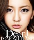 Dear J