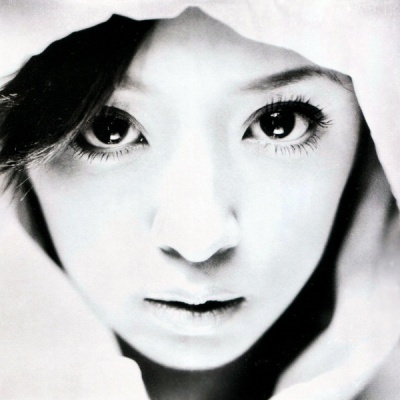 A Song For XX by Ayumi Hamasaki
