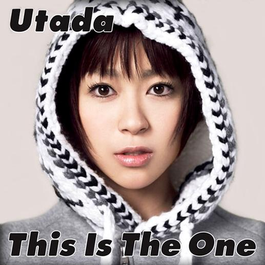 Album This Is The One by Utada Hikaru