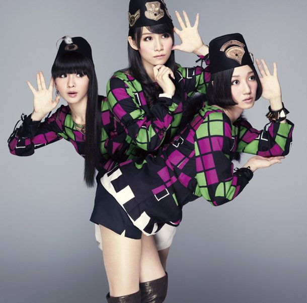 Single Nee by Perfume