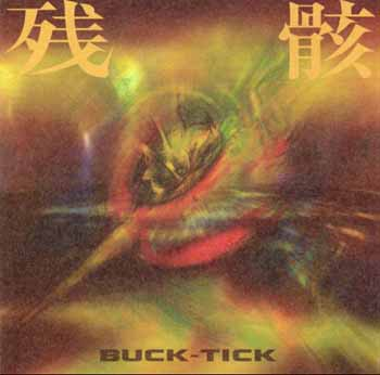 Single Zangai by Buck-Tick